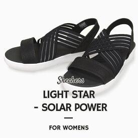 スケッチャーズ SKECHERS レディース サンダル ウェッジソール カジュアル ファッション LIGHT STAR - SOLAR POWER 32752 BLK 黒