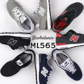 ニューバランス newbalance スニーカーカジュアル レディース メンズ ファッション ML565 EB1 EG1 EN1 NTW 黒 灰 紺
