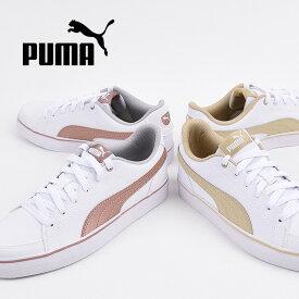 プーマ puma レディース スニーカー カジュアル シューズ ファッション コートポイント VULC V2 BG 362947 11 14