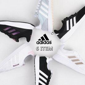 アディダス スニーカー レディース スポーツ シューズ ファッション adidas ウォーキング カジュアル 靴 女性 ホワイト ブラック