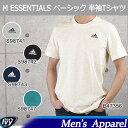 メール便 アディダス ADIDAS M ESSENTIALS ベーシック 半袖Tシャツ B47356/S98741/S98742/S98743/S98747