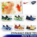 ナイキ NIKE ダイナモフリー TD DYNAMO FREE TD 343938-009/304/413/415/618/802