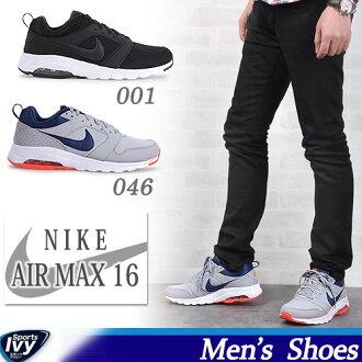 耐克 Nike Air Max 16 819798-001 / 046 跑步鞋休闲运动鞋销售