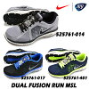 Dual fusion run NIKE 525761-014 and 017 / 401 05P01Sep13