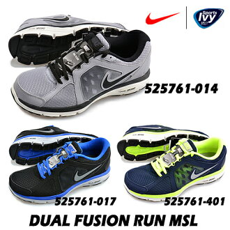Dual fusion run NIKE 525761-014 and 017 / 401 05P01Sep13