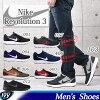 Revolution 2 MSL wide NIKE 554954-028 / 029 ///554955-021/022/101