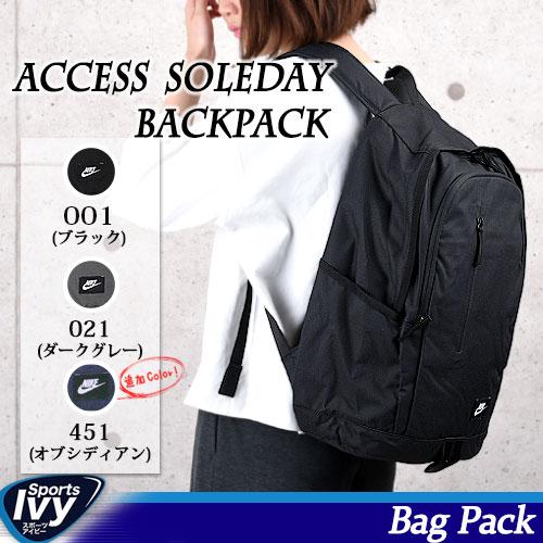 全商品ポイント5倍ナイキ NIKE アクセス ソールデイ バックパック BA4857-001/021/451