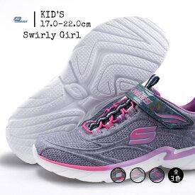 クリアランスセール スケッチャーズ SKECHERS Swirly Girl 81703L-BKMT/LGMT/NVMT