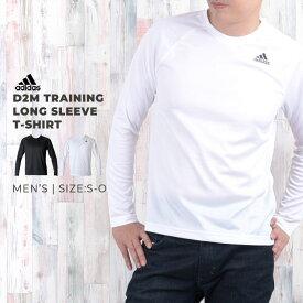エントリーでポイント5倍【6/21〜】アディダス adidas Tシャツ 長袖 メンズ D2M トレーニングロングスリーブTシャツ BK0975 BK0976