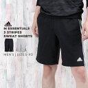 お盆期間中も通常営業!アディダス adidas パンツ メンズ M ESSENTIALS 3ストライプス スウェットショーツ (裏毛) BK7…