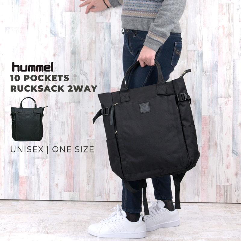 ヒュンメル HUMMEL 10 POCKETS RUCKSACK HLB4004-90