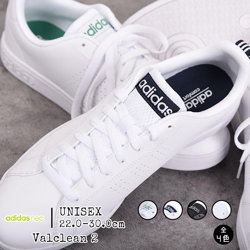 アディダス adidas レディース メンズ スニーカー バルクリーン 2 F99251 F99252 F99253 B74685
