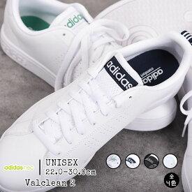 アディダス adidas レディース メンズ スニーカー バルクリーン 2 F99251 F99252 F99253 B74685 ローカット カジュアル シューズ 白 黒 靴