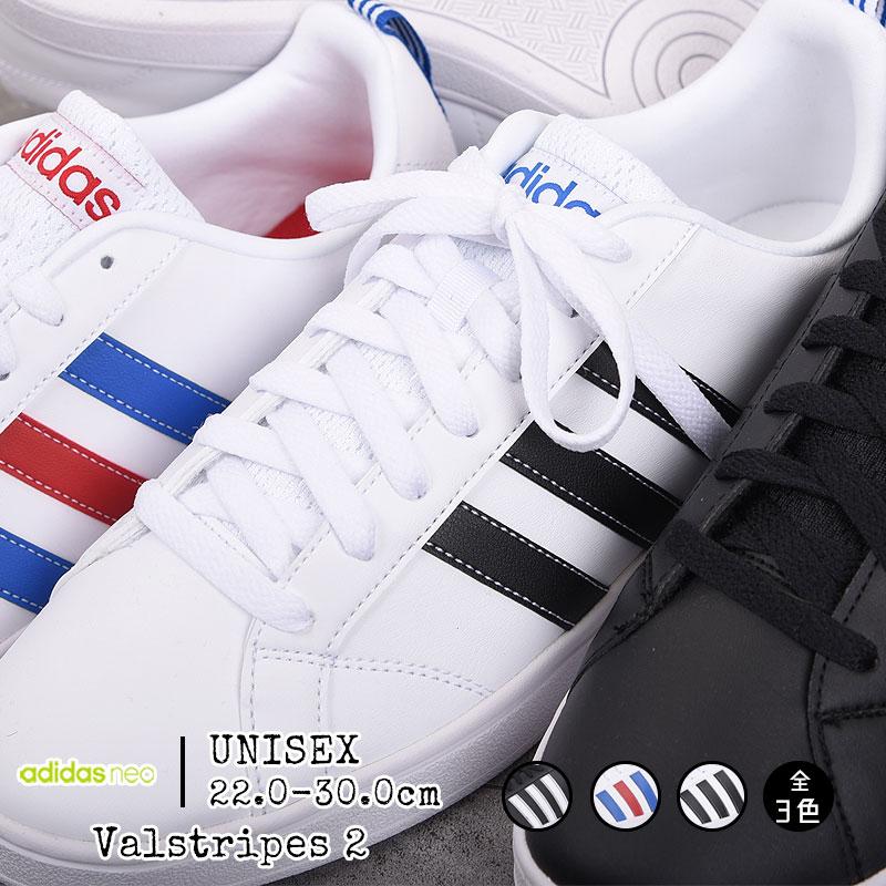 アディダス adidas レディース メンズ スニーカー バルストライプス 2 F99254 F99255 F99256