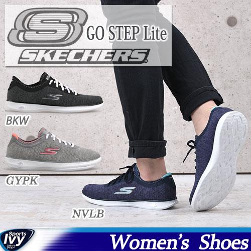送料無料 スケッチャーズ SKECHERS GO STEP Lite 14485-BKW/GYPK/NVLB