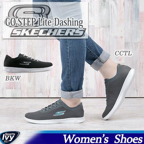 スケッチャーズ SKECHERS GO STEP Lite - Dashing 14500-BKW/CCTL