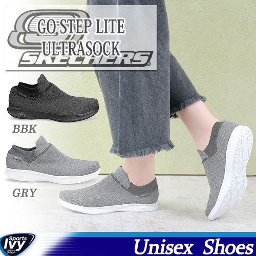 スケッチャーズ SKECHERS GO STEP LITE - ULTRASOCK 14505-BBK/GRY