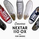 コンバース ローカット スニーカー レディース メンズ converse ネクスター110 OX カジュアル キャンバス 靴 シューズ…