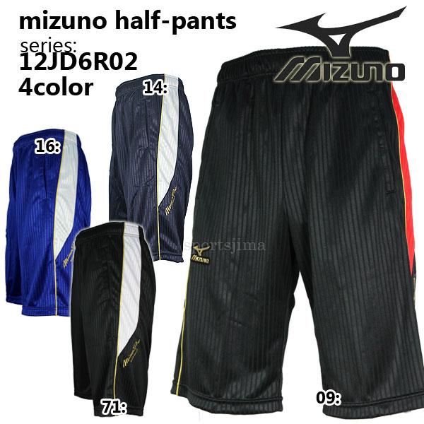 2017 ミズノプロ ジャージ ハーフパンツ メンズ Mizuno Pro ミズノ ジャージ ハーフパンツ 12JD6R02