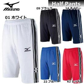 ミズノ ジャージ ハーフパンツ メンズ トレーニングウェア 32JD6005 5カラー 吸汗速乾 ズボン パンツ スポーツ トレーニング 運動 ジム ランニング スポーツウェア ウェア ウエア MIZUNO おすすめ 人気 大きいサイズ 男性 男女兼用 部屋着 ルームウェア
