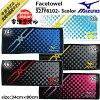 MIZUNOミズノスポーツタオル日本製綿100%34cm×80cm32JY6102