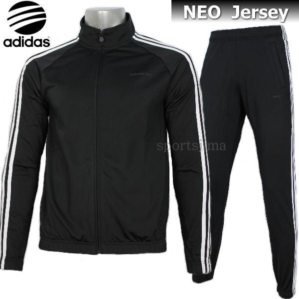 半額以下 adidas アディダス ジャージ ジャケット パンツ 上下 DJN95 CD2349 DJN94 CD2351 ブラック