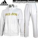 2017 スウェット 上下 メンズ adidas アディダス ビッグロゴ スウェット ジャケット パンツ 上下 DUV62 CE0207 DUV61 CE021...