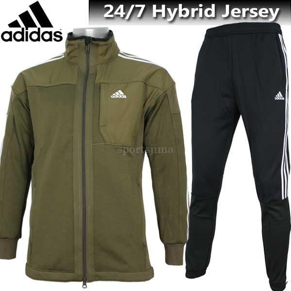 半額以下 ジャージ 上下 メンズ adidas アディダス 24/7 ハイブリッドジャージ ジャケット パンツ 上下 ECF36 CD2886 ECF34 CD9652 オリーブ×ブラック