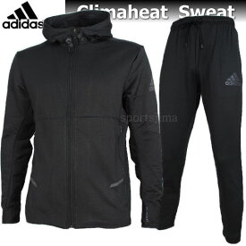半額以下 adidas アディダス Climaheat 裏起毛 あったか スウェット ジャケット パンツ 上下 EVZ13 CV5929 DJX89 BR3755 ブラック