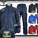 hummel ヒュンメル Limited バックプリント 裏起毛 ウィンドブレーカー 上下 HAW2068B HAW3068 ◆4色