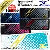 MIZUNOミズノスポーツタオル日本製綿100%40cm×110cm32JY6101