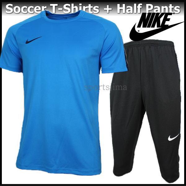 2018 Tシャツ 上下 メンズ ナイキ NIKE サッカー ACADEMY Tシャツ 半袖 + 3/4パンツ 上下 832968 470 924737 010 ブルー×ブラック