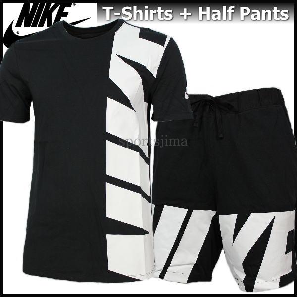 2018 Tシャツ 上下 メンズ ナイキ NIKE ビッグロゴ コットン100% 半袖 + ハーフ 上下 911967 885952 010 ブラック×ホワイト