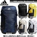 adidas アディダス EPS バッグ Backpack バックパック DMD04 ◆5色(約40L)
