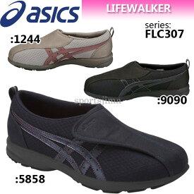 アシックス シューズ レディース 介護 靴 ライフウォーカー FLC307 女性用 asics ウォーキングシューズ 幅広 健康 外履き シニア 母の日 ギフト