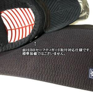 半額以下剣道防具セット剣道防具セット面胴甲手垂ミツボシMITSUBOSHI6ミリピッチ刺繍防具豪M05500セット