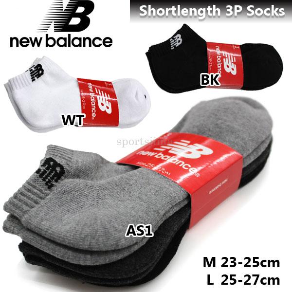 New Balance ニューバランス ショートレングス ソックス 3足組 JASL7792