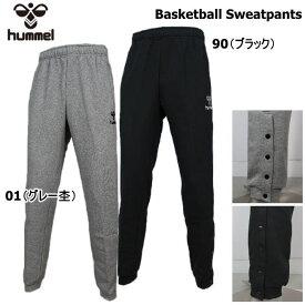 ヒュンメル スウェット パンツ メンズ バスケットボール トレーニングウェア HAPB8007 2カラー 保温 防寒 ボタンパンツ ズボン パンツ スポーツ 大きいサイズ 170 180 運動 ジム ランニング スポーツウェア バスケ ウェア ウエア 男性 男女兼用 無地