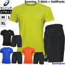 アシックス ジャージ 上下 メンズ トレーニングウェア ランニング Tシャツ 半袖 + ハーフ 2011A069 2021A005 4カラー …