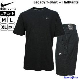 d6b3e3e4c7da74 ナイキ ジャージ 上下 メンズ トレーニングウェア Tシャツ 半袖 + ハーフ AT2615 AR2300 010 ブラック NIKE