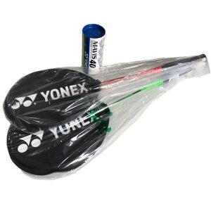 バドミントンラケットヨネックスバドミントンラケット2本シャトルナイロン3個YONEX初心者試合アウトドアレジャー遊び練習部活スポーツ人気おすすめ送料無料