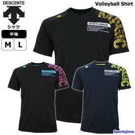 デサント 半袖 Tシャツ メンズ トレーニングウェア バレーボール 限定モデル ウェア DVUNJA54 3カラー 練習着 バレー DESCENTE 男女兼用 運動 ジム スポーツウェア ウエア シャツ 男性 人気 おすすめ