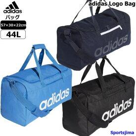 アディダス バッグ ボストンバッグ ダッフルバッグ FSW93 3カラー チームバッグ 44L adidas ショルダーバッグ レジャー 遠征 旅行 部活 合宿 人気 おすすめ