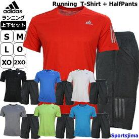 アディダス ジャージ 上下 メンズ トレーニングウェア Tシャツ 半袖 + ハーフ FWB26 FRO66 7カラー 上下セット セットアップ ズボン パンツ ハーフパンツ スポーツ スポーツウェア ウェア ウエア 男性 adidas ランニング 大きいサイズ おしゃれ おすすめ 人気