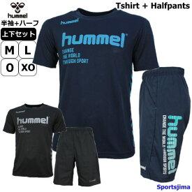 ヒュンメル Tシャツ 上下 メンズ トレーニングウェア サッカー 半袖 + ハーフ HAP4129 HAP2065 2カラー 吸汗速乾 上下セット セットアップ ズボン パンツ ハーフパンツ スポーツ スポーツウェア ウェア ウエア 男性 大きいサイズ おしゃれ おすすめ 人気 hummel