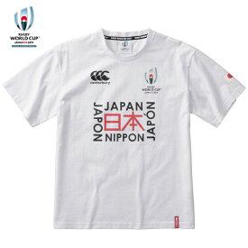 ラグビーワールドカップ2019(TM)日本大会イベントマーク カンタベリー ロゴ配置 公式ライセンス企画 半袖Tシャツ VWD39427 10 ホワイト ゆうパケット対応