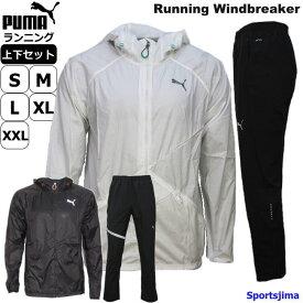 プーマ ウィンドブレーカー 上下 メンズ トレーニングウェア パーカー ランニング 一枚物 518855 518757 2カラー 上下セット セッアップ ズボン パンツ スポーツ 運動 ジム シャカシャカ スポーツウェア ウエア 男性 人気 おすすめ PUMA ランニングウェア ウエア