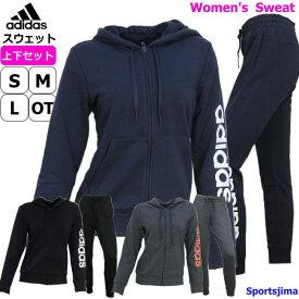 アディダス スウェット 上下 レディース トレーニングウェア パーカー FRU96 FRU93 3カラー 上下セット セットアップ ズボン パンツ スポーツウェア adidas 運動 ジム ランニング ウエア 女性 女子 おしゃれ 人気 おすすめ コーデ スエット ブランド