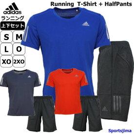 アディダス ジャージ 上下 メンズ トレーニングウェア Tシャツ 半袖 + ハーフ FWB26 FRO66 2カラー 上下セット セットアップ ズボン パンツ ハーフパンツ スポーツ スポーツウェア ウェア ウエア 男性 adidas ランニング 大きいサイズ おしゃれ おすすめ 人気