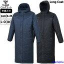 ヒュンメル コート メンズ 中綿 ロングコート トレーニングウェア HAW8085 2カラー 保温 防寒 あったか ベンチコート …